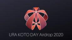 裏Kotoの日イベント開始! 賞金なんと10,500Koto!!