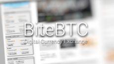 BiteBTCでのSanDeGo取引高急増も、利用は要注意