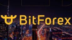 デモトレードキャンペーンが熱い!BitForex(ビットフォーレクス)取引所とは