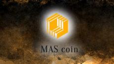 MAScoinがLATOKENでIEO 石炭・金の採掘プロジェクトへ資金調達