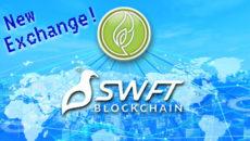 国産コインSprouts、SWFTexchangeへ上場