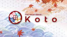 Kotoでyay!!!の日イベント開催 フォローRTで5,100KOTOのチャンス!
